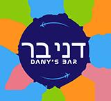 דני בר | Dany's Bar – טיולים וסגנון חיים
