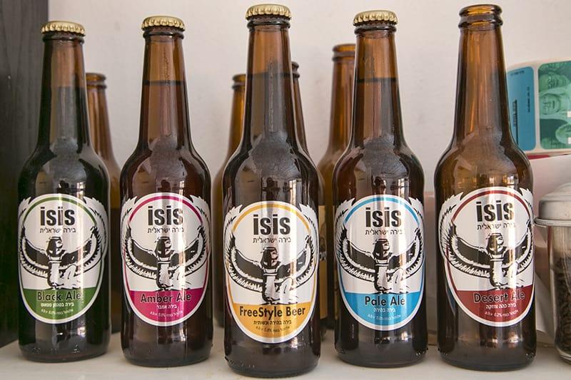 מגוון הבירות של ISIS (צילום דן בר-דוב)