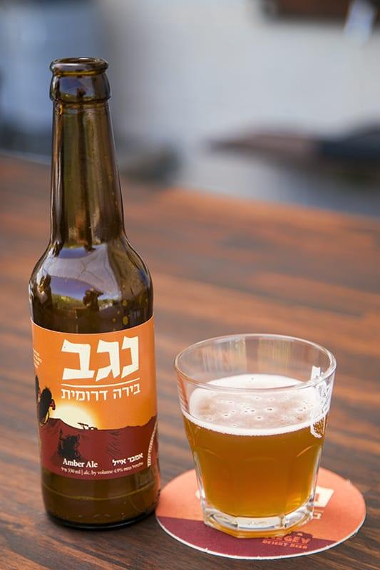 בירה נגב (צילום דן בר-דוב)
