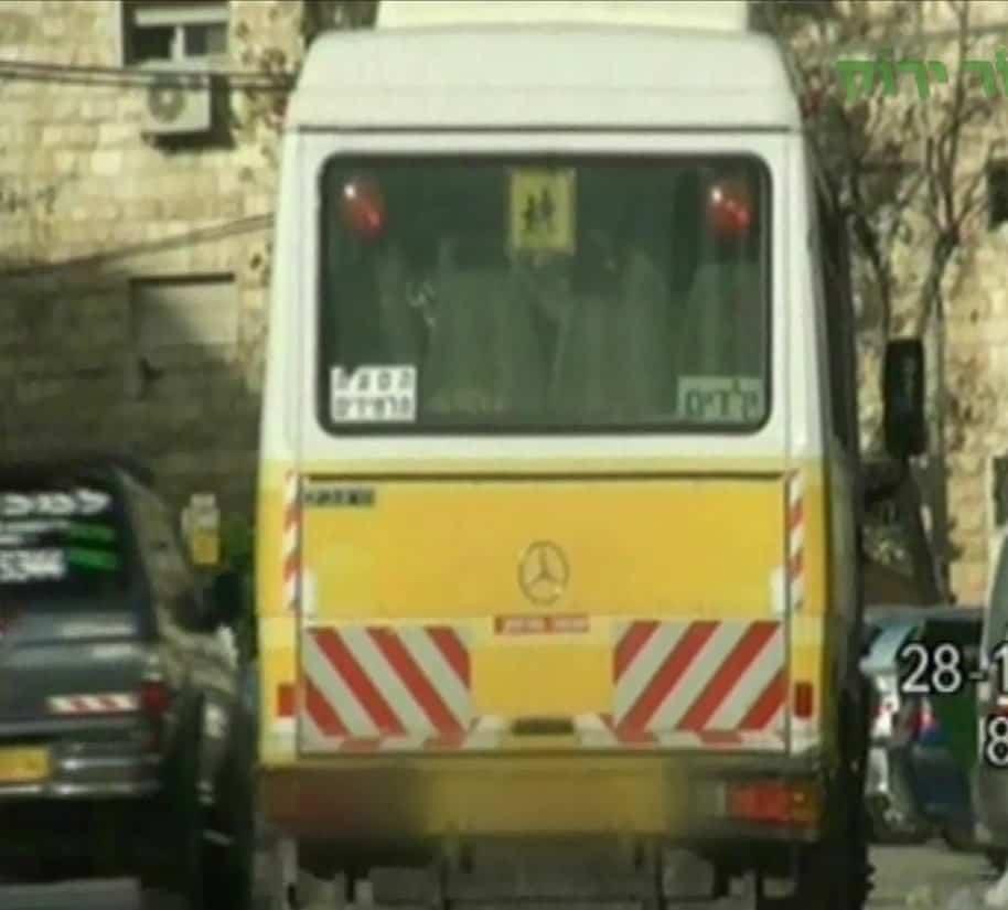 """אוטובוס הסעות (צילום יח""""צ אור ירוק)"""