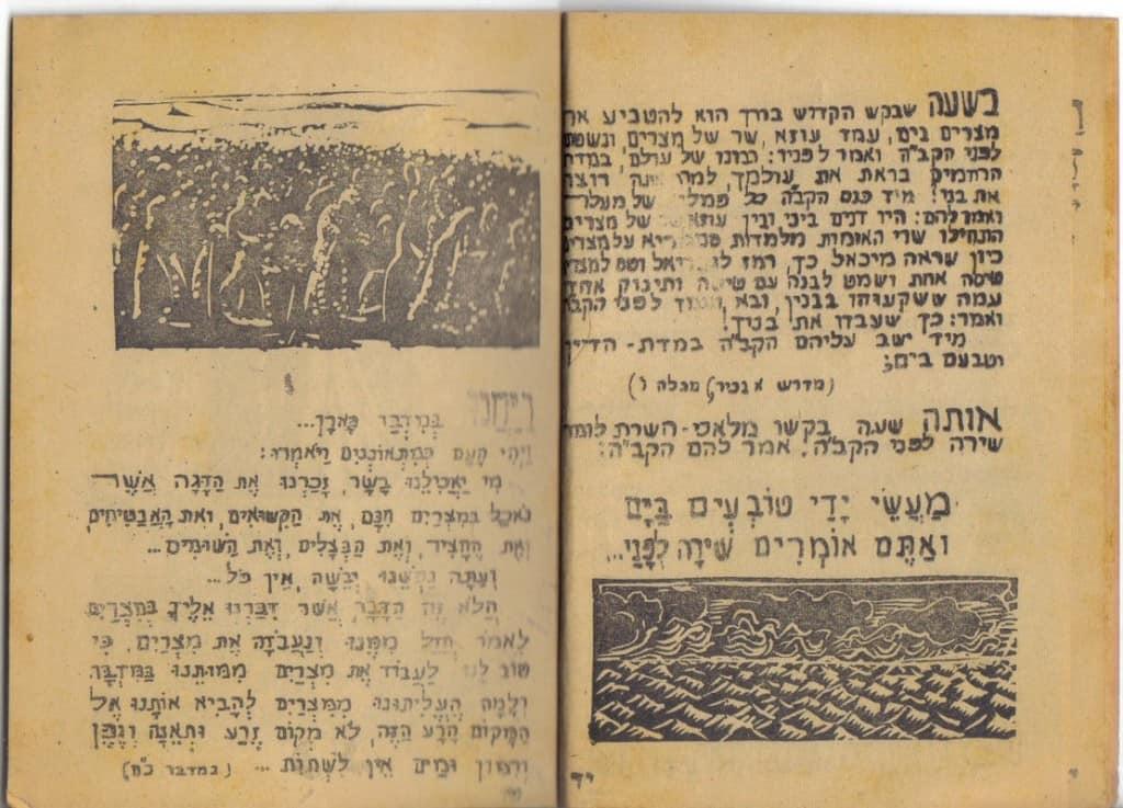 1942-10
