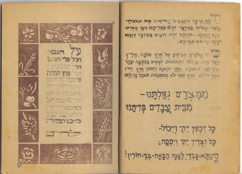 1942-12