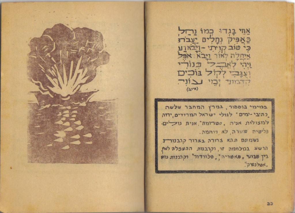 1942-14