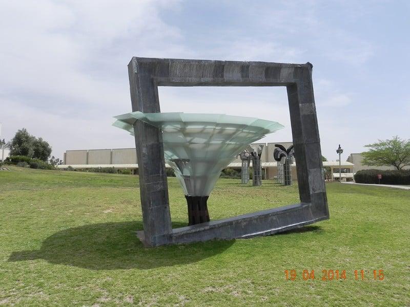 גן הפסלים המוזיאון הפתוח, עומר (צילום צביקה וינטר)