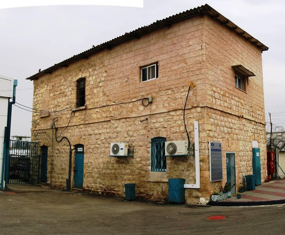 תחנת שאטה בתוך כלא שיטה (צילום המועצה לשימור אתרי מורשת)