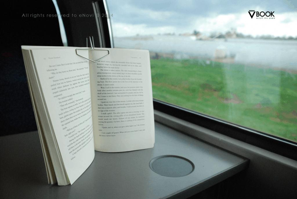 מחזיק ספרים VBOOK (צלם שגיב גורביץ')