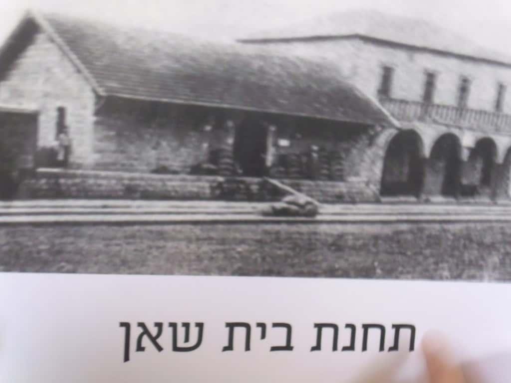 תחנת ביסאן 1905 (צילום דני בר)