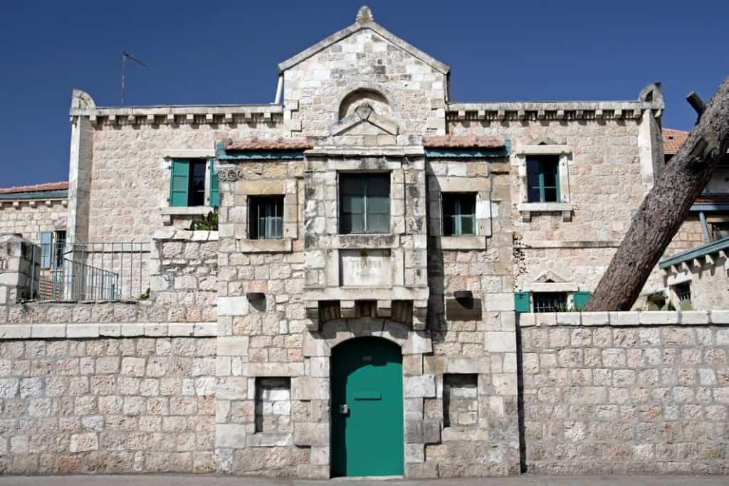 בית תבור בירושלים (צלם נתן דביר)