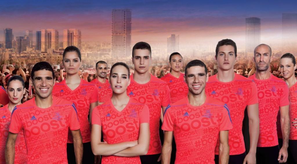 חולצת הריצה הרשמית של אדידס - מרתון סמסונג תל אביב (צילום רון קדמי)