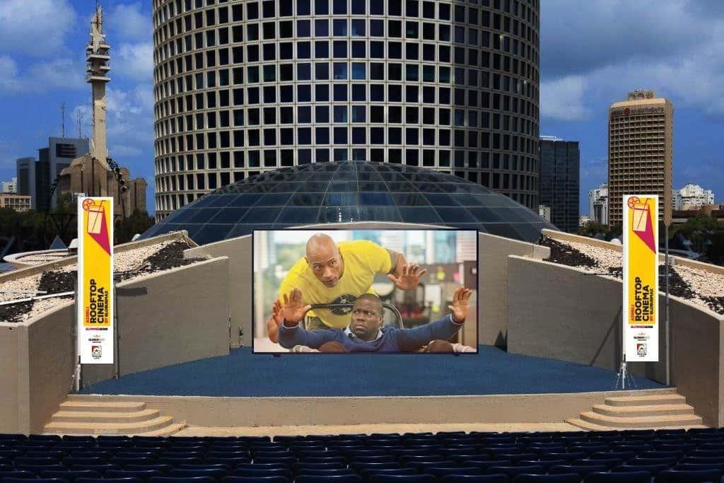 """גלובוס מקס - קולנוע פופ אפ על גג עזריאלי (צילום יח""""צ)"""