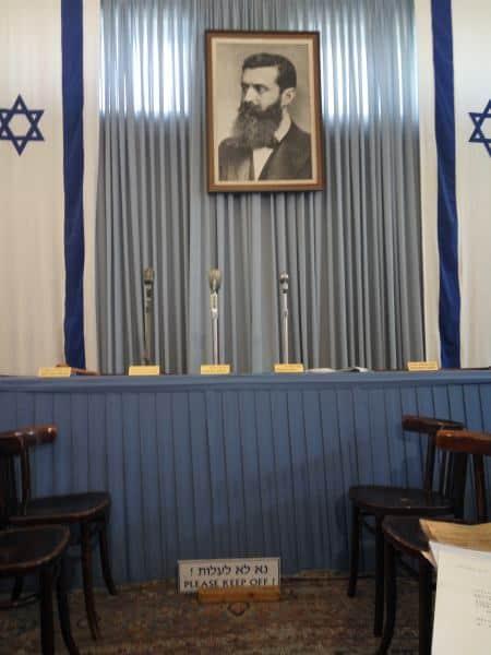 אולם הכרזת העצמאות בתל אביב (צילום דני בר)