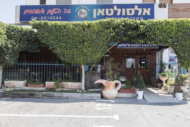 אל סולטן (צילום גלעד בן-שץ)