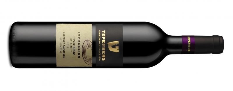 עדכני יינות ראש השנה 2016 NW-69