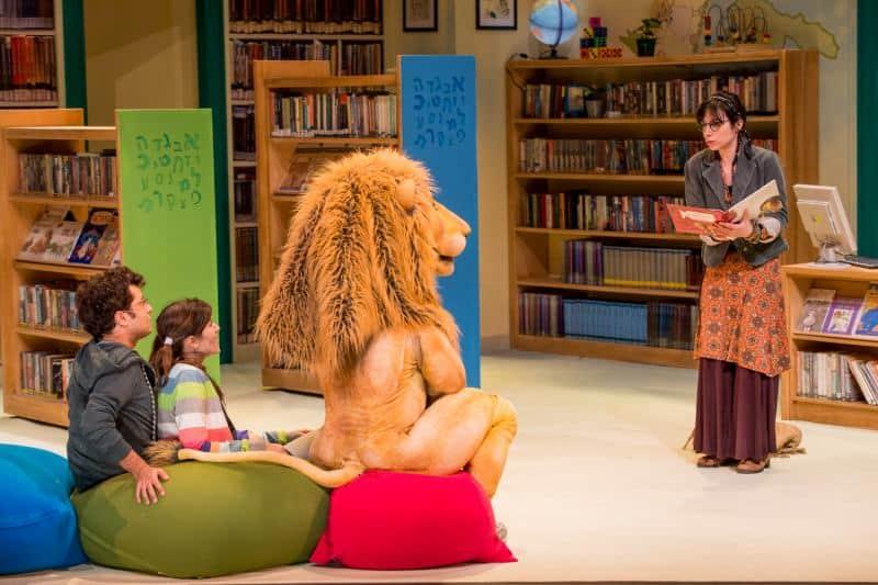 אריה הספריה (צילום בני גם זו לטובה)