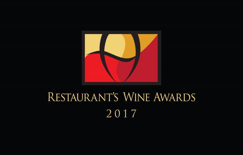 פרס היין למסעדות
