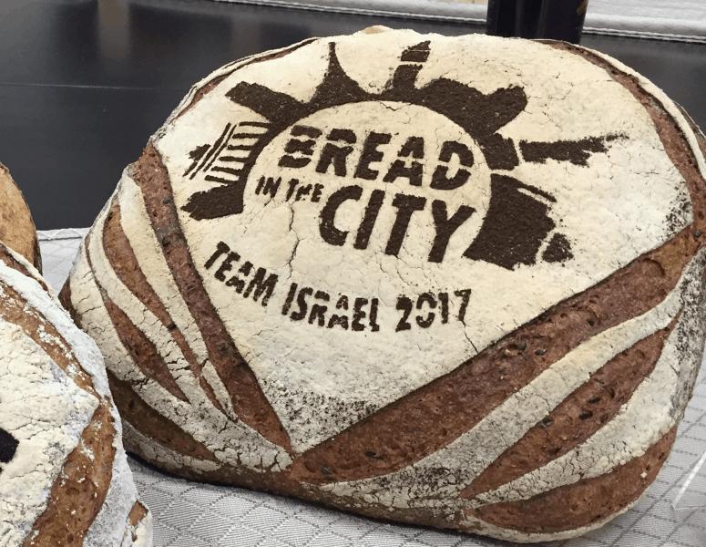 לחם מיוחד (צילום: שירה רז)