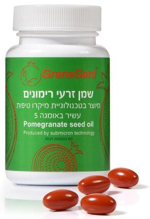 GranaGard גרנגרד -תוסף תזונה זרעי רימונים (צילום- אפרת אשל)