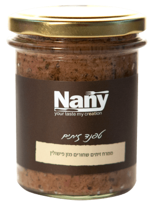 טפנד זיתים של Nany (צילום: נועה סטרלינג)